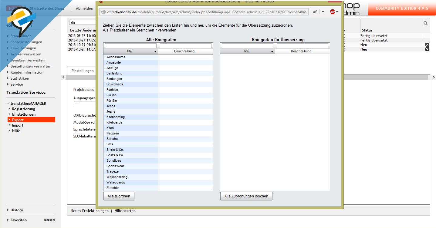 Auswahl der Kategorien im translationMANAGER für OXID